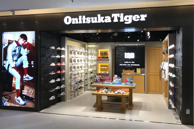 quality design 1d900 bcfc4 TSUEN WAN CITYWALK STORE | Official Onitsuka Tiger Store ...
