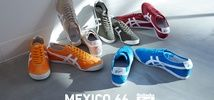 new concept 035bd a24be Find Shoe Stores Near You | Onitsuka Tiger Philippines