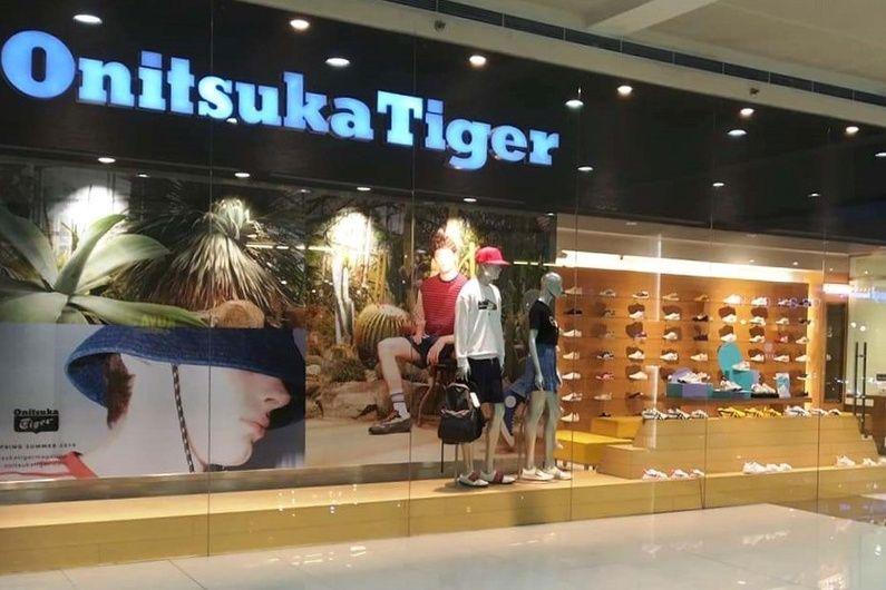 100% authentic 7dd71 b236f Onitsuka Tiger SM Clark | Retail Store | Onitsuka Tiger ...